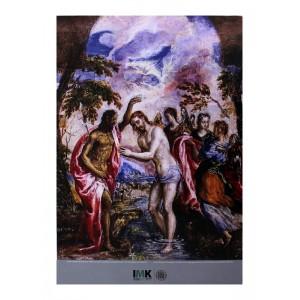 Αφίσα Δομήνικος Θεοτοκόπουλος