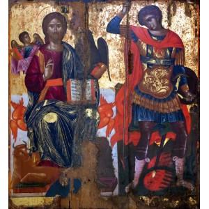 Άγιος Γεώργιος Δρακοντοκτόνος