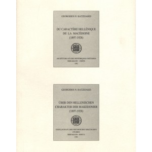 Du character Hellenique de la Macedoine (1897-1928)