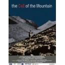 DVD ''Το κάλεσμα του βουνού''