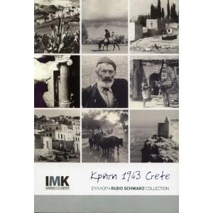 Σετ κάρτες ''ΚΡΗΤΗ 1943''